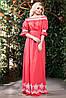 Утонченное, нежное платье, фото 2