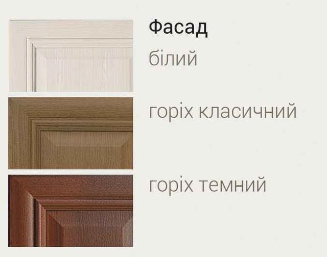 Кухня Софія Класика Шпон Сокме