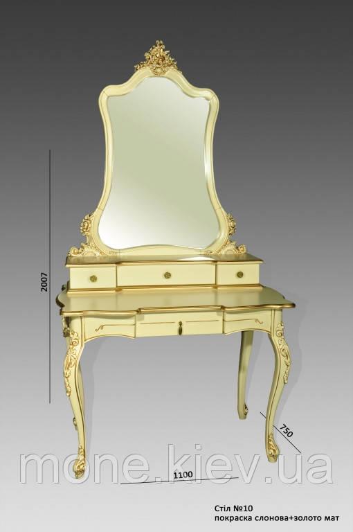 Туалетный стол с зеркалом в стиле барокко №10