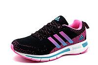 Кроссовки Adidas Questar Boost, женские/подросток, фото 1
