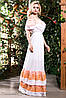 Волшебное платье цвета лотоса, фото 2