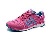 Кроссовки Adidas Adizero Prime Boost, женские/подросток, р.37 39