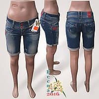 Джинсовые женские шорты Woox Турция