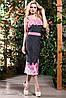 Яркое женское платье, фото 3