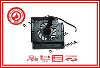Вентилятор HP KSB0605HB
