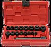 Комплект оправок для установки подшипников и сальников универсальный (10 ед) HESHITOOLS HS-E2014