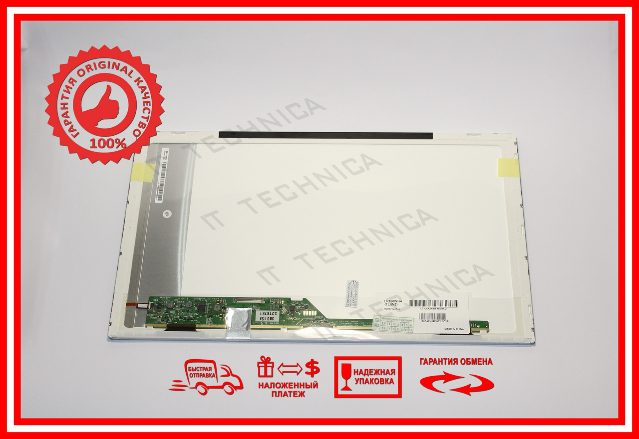Матриця Acer Aspire Ethos 5943G 5951G