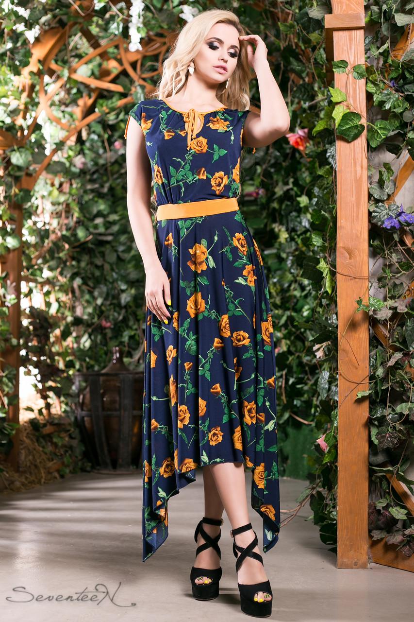 Изысканное, стильное, яркое платье