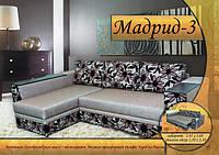 Угловой диван Мадрид-3