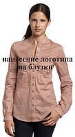 Блузки пошив, блузки на заказ, производство блузок оптом,  блузки от производителя