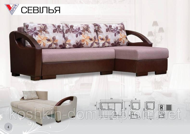 Угловой диван Севилья еврокнижка