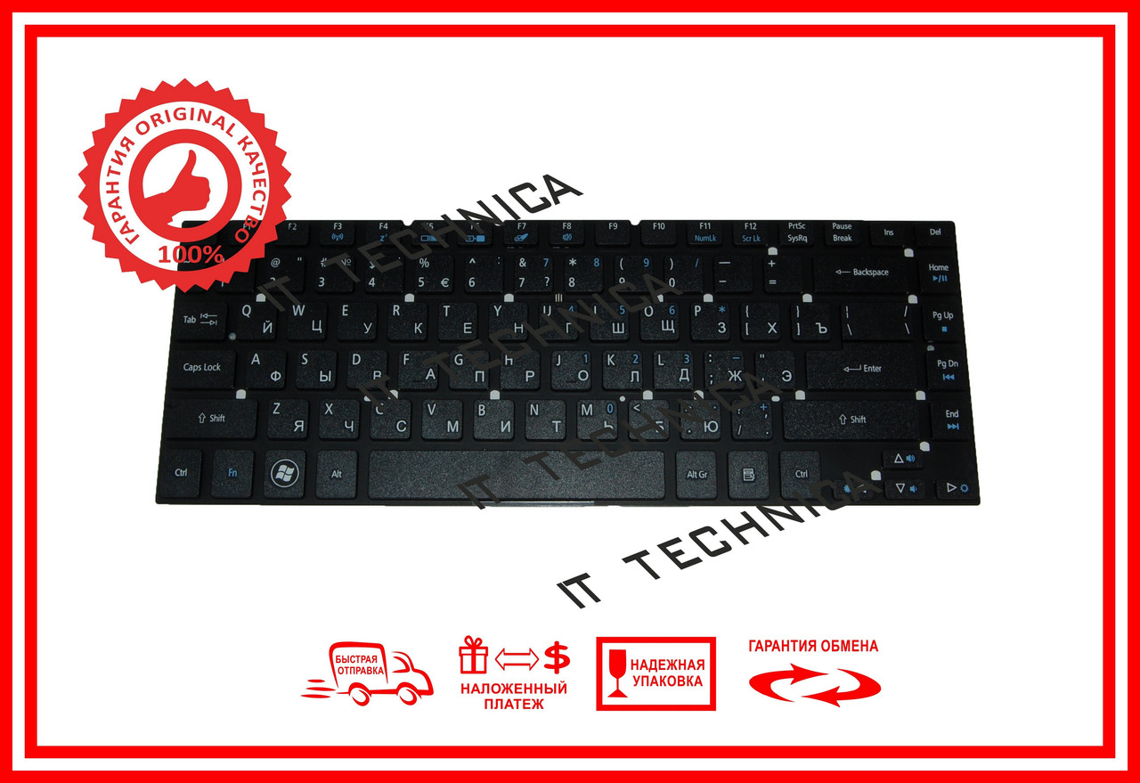 Клавіатура Acer TimeLineX 3830 3830T 3830G 3830TG 4755 4755G 4830 4830G 4830T 4830TG оригінал