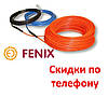 Тонкий кабель  Fenix ADSV10- 200 Вт (18,9 м)