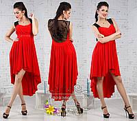 Красное платье ассиметрия Taylor