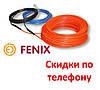 Тонкий кабель Fenix ADSV10-1100 Вт (114,5 м)
