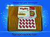 """""""VigRX plus"""" (Виг ЭрИкс Плюс) для повышения потенции(60табл)."""