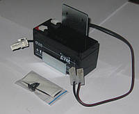G-U Аккумулятор резервный EM/GS