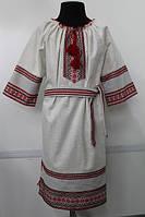 Вишите плаття для дівчинки Українка 152 81659463d2290
