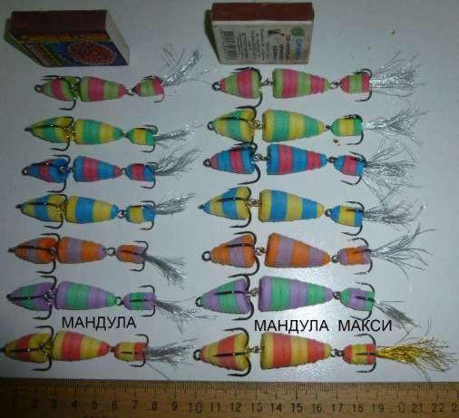 Мандула мини