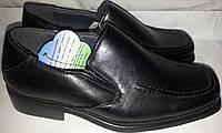 Туфли детские новые эко-кожа р30-34 68501