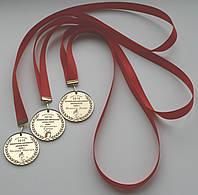 Медаль выпускнику детского сада, фото 1