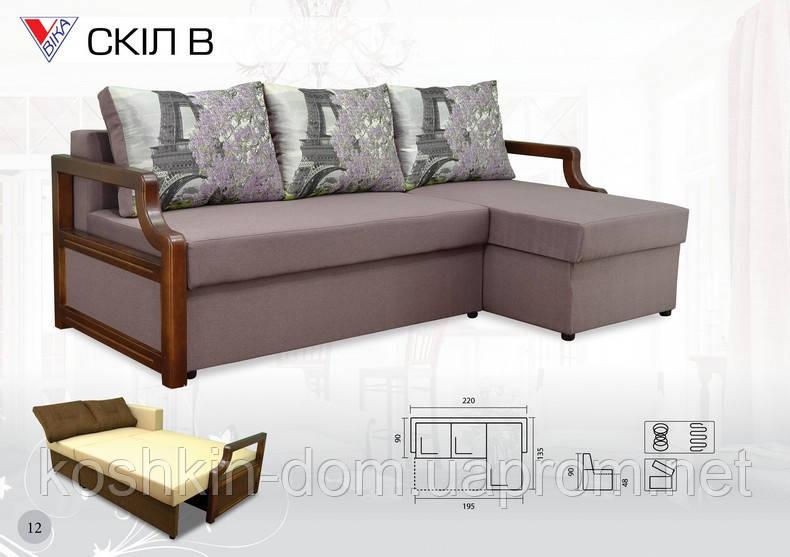"""Кутовий диван """" Скіл В єврокнижка"""