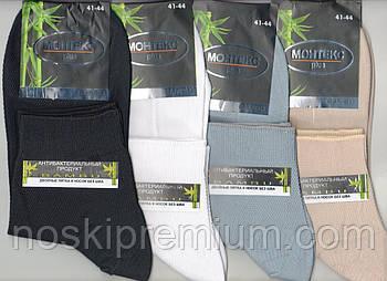 Шкарпетки чоловічі бамбук з сіткою Монтекс, Туреччина, без шва, 41-44 розмір, середні, асорті, 700