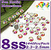 Стразы хамелеоны SS-8 2,4 мм(стекло) Упаковка 1440 штук