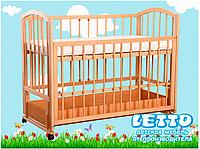 """Кроватка детская """"Малютка с продольным маятником"""" (опускающийся бок)"""