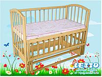 """Кроватка детская """"Малютка с поперечным маятником"""