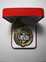 """Клевая медалька с надписью """"Золота Невістка"""" лучшая награда и подарок"""