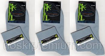 Шкарпетки чоловічі бамбук з сіткою Монтекс, Туреччина, без шва, 41-44 розмір, середні, світло-сірі, 696