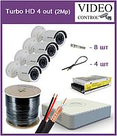 """Комплект видеонаблюдения Hikvision """"Turbo HD 4out"""" (2Mp)"""