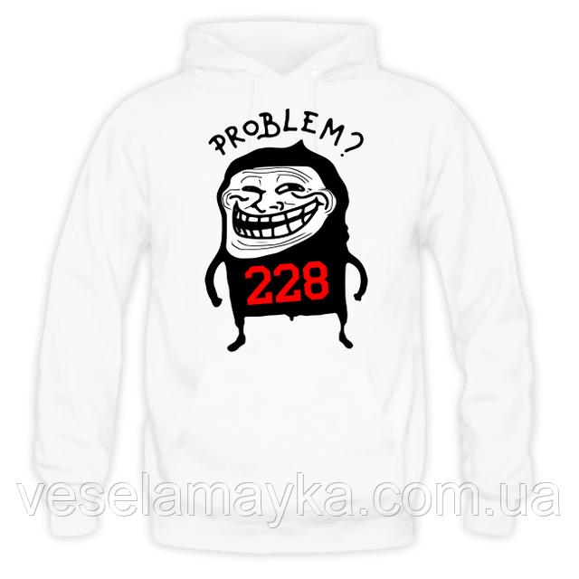 """Толстовка """"Problem 228"""""""