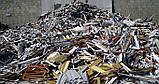 Купим лом цветных металлов, фото 2