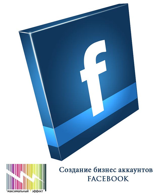 Создание и настройка аккаунта в Facebook