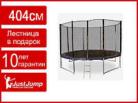 Батут детский Just Jump 404 см, сетка, лестница (двойные ножки)