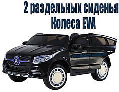 Двухместный детский электромобиль Mercedes GLE колеса EVA, дитяий електромобіль мерседес