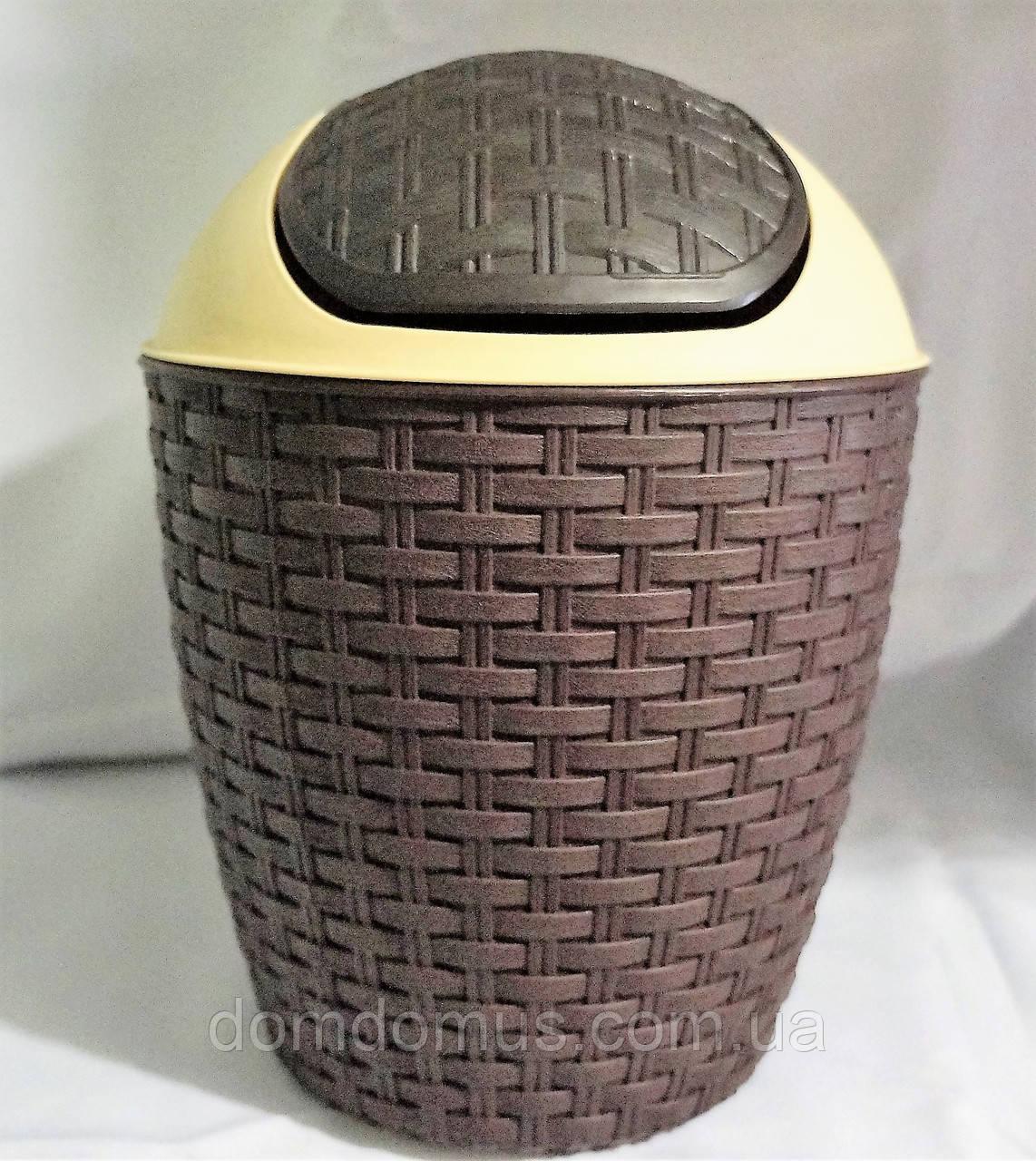 """Ведро для мусора 3 л """"Rattan"""" с поворотной крышкой коричневое"""