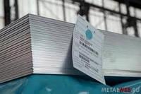 Лист нержавеющий марки 12Х18Н10Т 0,6х1000х2000, фото 1