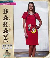 """Туника женская """"Baray LUX"""" Турция"""