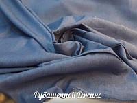 Рубашечной Джинс,Джинс Тонкий Летние (Голубой)