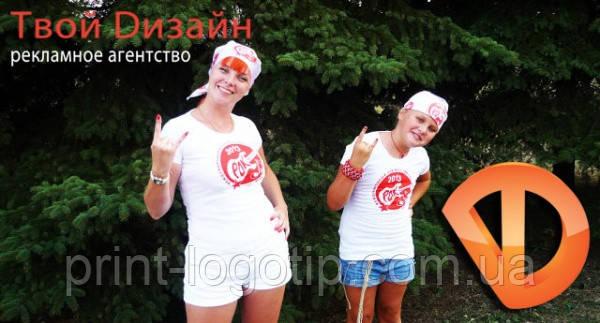 Платки фирменные c логотипом Киев