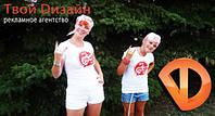 Платки фирменные c логотипом Киев, фото 1