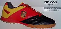 Стильные мужские кроссовки для футбола бутсы Spain красные недорого 7 км 1489|01343