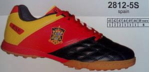 Стильные мужские кроссовки для футбола бутсы Spain красные 7 км