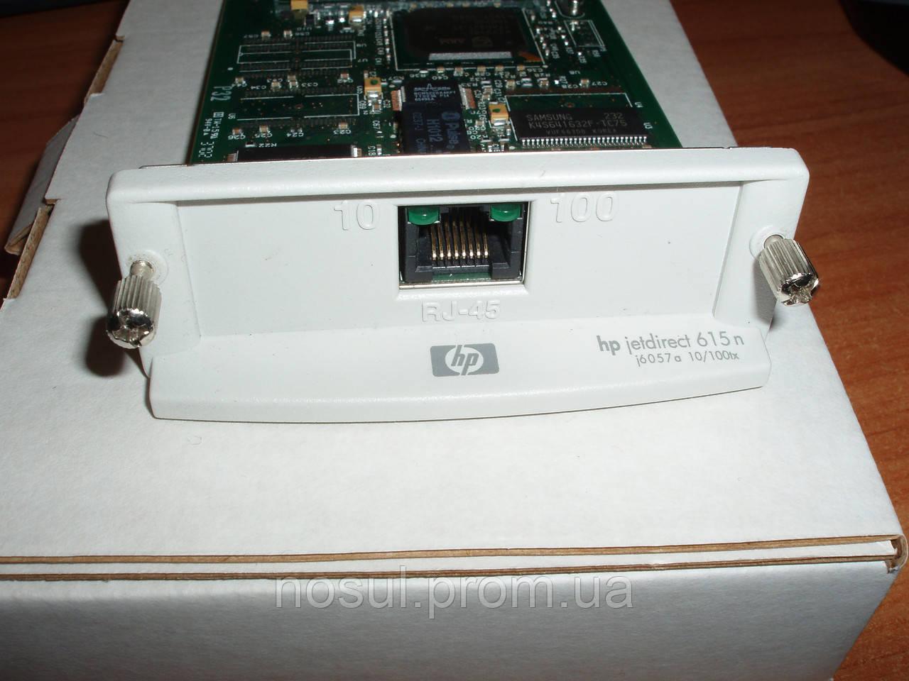 HP Jetdirect 615n принтсервер Print server для печать локальная сеть Ethernet 10/100 Mbit  - ЧП Носуль С. А. +380664358285 (WhatsApp) +380949643586 (Viber) @nosul (Telegram) sergey@nosul.com.ua в Кременчуге