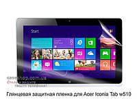 Глянцевая защитная пленка на Acer Iconia Tab w510