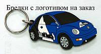 Брелки с логотипом на заказ, заказать производство брелков ПВХ.