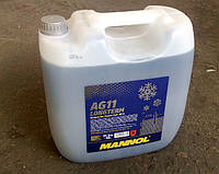 Антифриз синий Mannol AG11 (-40°C) 10 л.